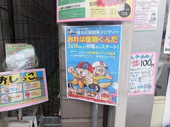 siinamachi-street89.jpg