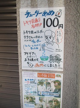 siinamachi-street9.jpg
