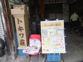 siinamachi-street92.jpg