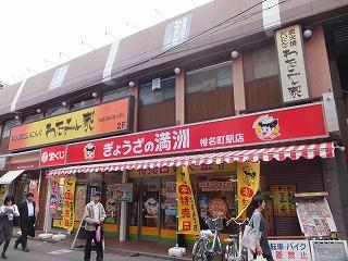 siinamachi-street94.jpg
