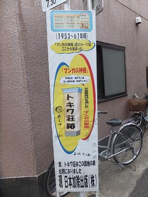 siinamachi-street96.jpg