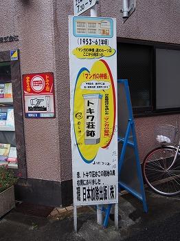 siinamachi-street98.jpg