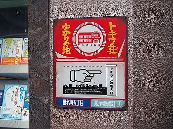 siinamachi-street99.jpg