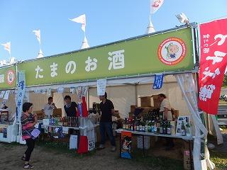 tachikawa-manpaku19.jpg
