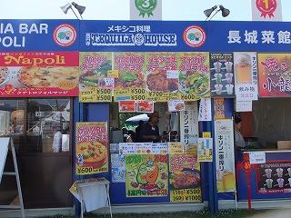 tachikawa-manpaku20.jpg