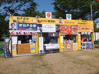 tachikawa-manpaku25.jpg