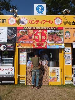 tachikawa-manpaku26.jpg