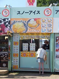 tachikawa-manpaku28.jpg