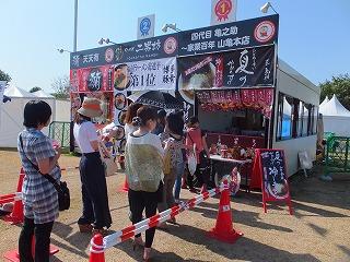 tachikawa-manpaku29.jpg
