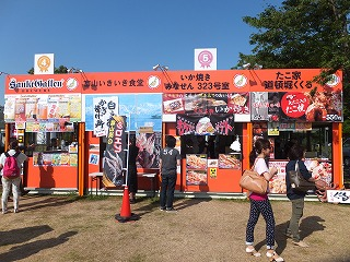 tachikawa-manpaku30.jpg