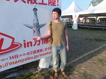 tachikawa-manpaku36.jpg