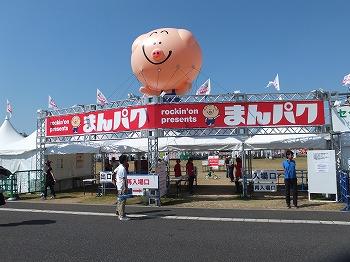 tachikawa-manpaku4.jpg