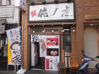 tachikawa-my-tiger1.jpg