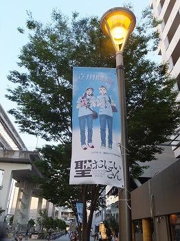 tachikawa-street1.jpg