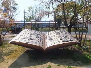 tachikawa-street15.jpg