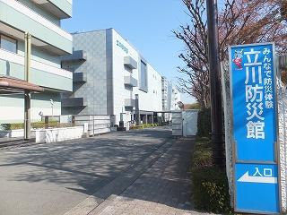 tachikawa-street17.jpg