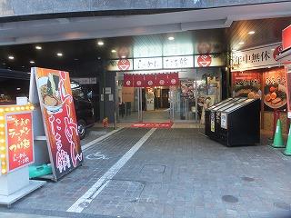 tachikawa-street27.jpg