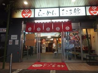tachikawa-street28.jpg