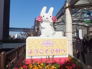 tachikawa-street5.jpg