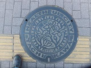 tachikawa-street6.jpg