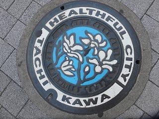 tachikawa-street7.jpg