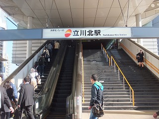 tama-monorail1.jpg