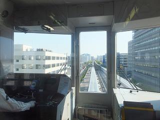 tama-monorail3.jpg