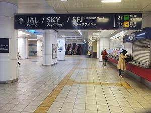 tokyo-airport59.jpg
