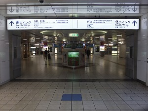 tokyo-airport60.jpg