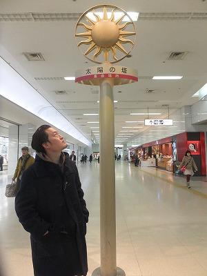 tokyo-airport61.jpg