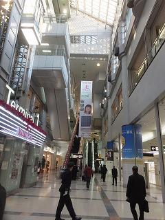 tokyo-airport67.jpg
