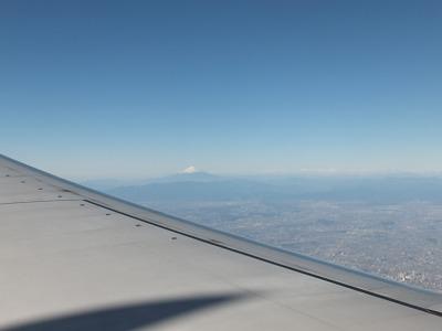 tokyo-airport70.jpg