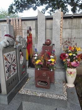 toshimaku-ikebukuro-ishimori22.jpg
