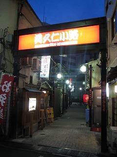 toshimaku-ikebukuro100.jpg