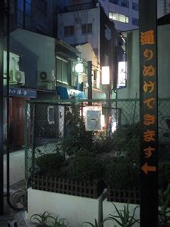 toshimaku-ikebukuro101.jpg