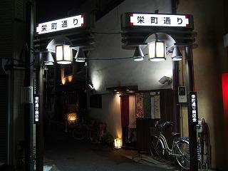 toshimaku-ikebukuro108.jpg