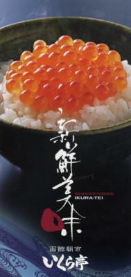 toshimaku-ikebukuro111.jpg