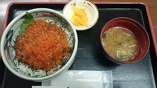 toshimaku-ikebukuro114.jpg