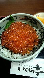 toshimaku-ikebukuro115.jpg