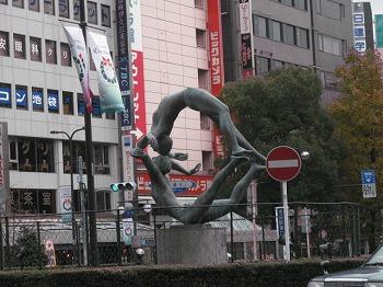 toshimaku-ikebukuro75.jpg