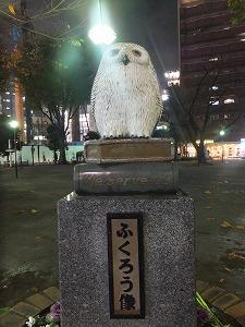 toshimaku-ikebukuro76.jpg