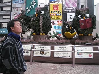 toshimaku-ikebukuro80.jpg