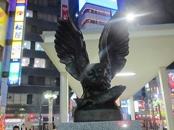 toshimaku-ikebukuro81.jpg