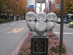 toshimaku-ikebukuro82.jpg