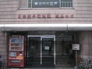 toshimaku-ikebukuro86.jpg