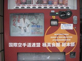 toshimaku-ikebukuro87.jpg