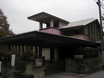 toshimaku-ikebukuro93.jpg
