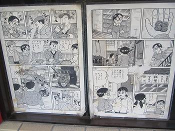toshimaku-siinamachi-matuba22.jpg