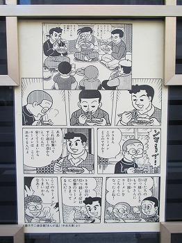 toshimaku-siinamachi-matuba23.jpg