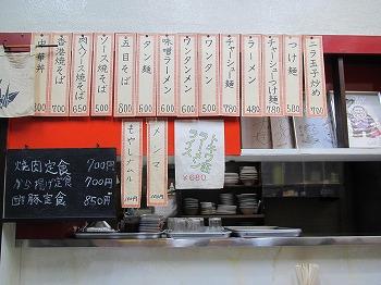 toshimaku-siinamachi-matuba26.jpg